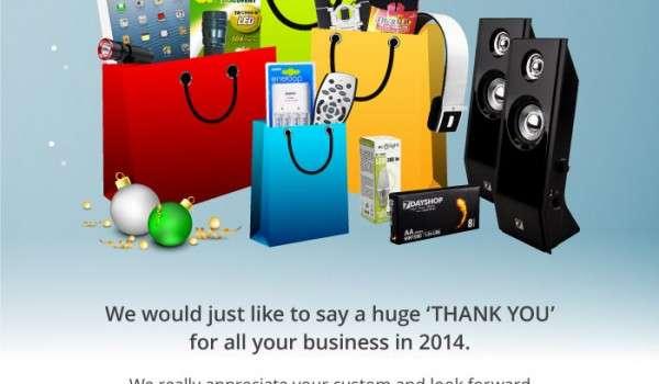 7dayshop.com Christmas e-card