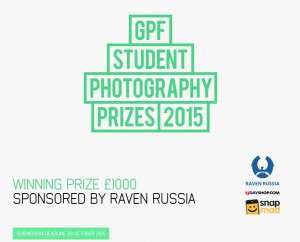 Student photography competition