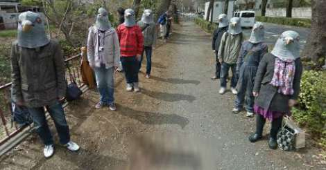 Pigeon people from Japan (Photo credit: Google Maps)