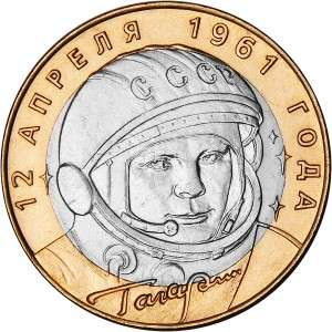 900px-10_Rouble_2001-2