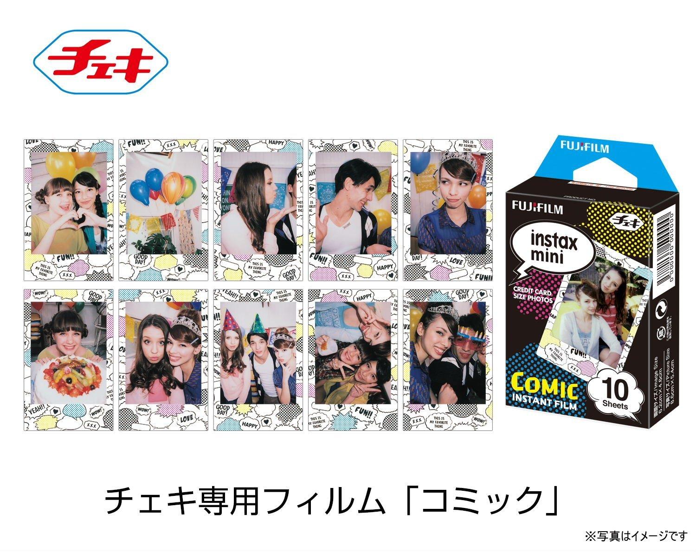 thumbnail 11 - Fuji Instax Mini Instant Films for Mini 7 Mini 8 Mini 9 Mini 70 Mini 90 Mini 125