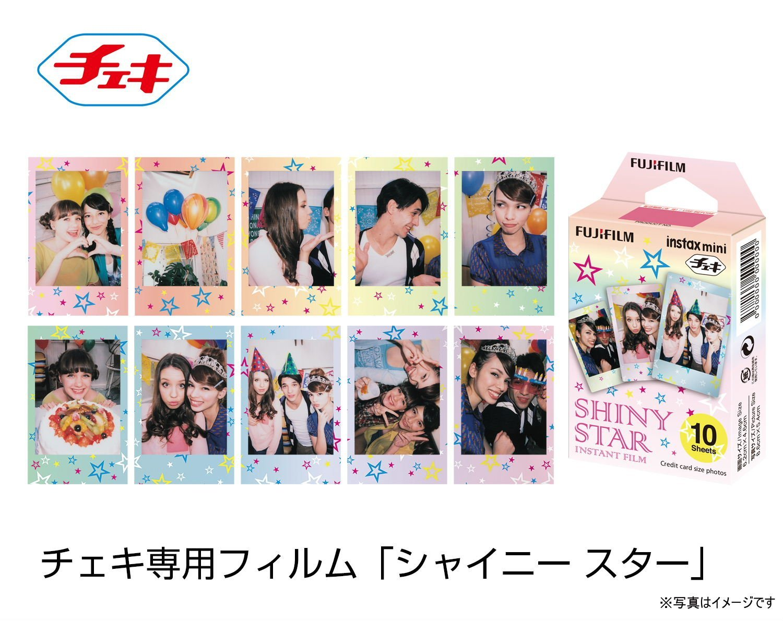 thumbnail 20 - Fuji Instax Mini Instant Films for Mini 7 Mini 8 Mini 9 Mini 70 Mini 90 Mini 125